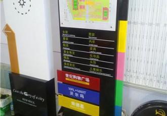 西安灯箱广告牌制作案例