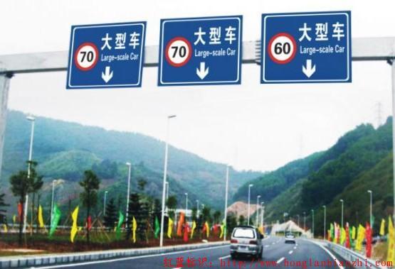 高速路导视牌.jpg