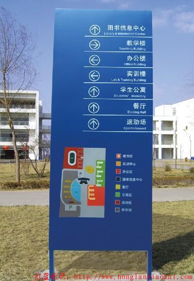 图书馆指示牌.jpg