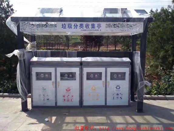 西安分类垃圾桶加工厂家